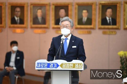 [머니S포토] 2020 경기도 국정감사 시작