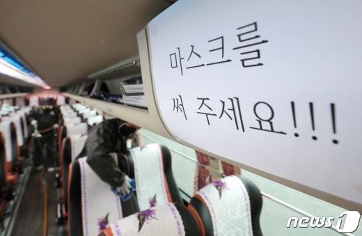 지난 16일 경기 김포시의 한 차고지에서 관계자들이 전세버스 내부 방역작업을 하고 있다. 사지과 기사는 관련 없음. /사진=뉴스1