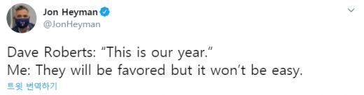존 헤이먼 MLB네트워크 기자는 19일(한국시간) 자신의 트위터에 로버츠 감독의 발언에 대한 자신의 예상을 남겼다. /사진=트위터 캡처