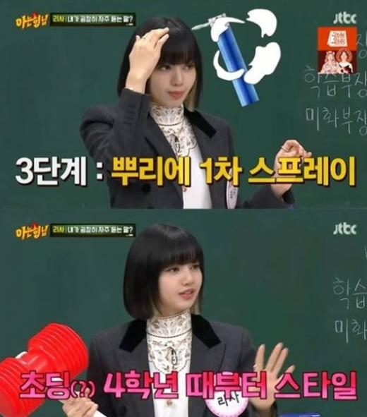 걸그룹 블랙핑크 리사가 앞머리 사수 헤어스타일 비화를 공개했다. /사진=JTBC 방송캡처