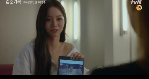 가수 겸 배우 혜리가 드라마 청춘기록에 특별출연해 존재감을 입증했다. /사진=tvN 캡처