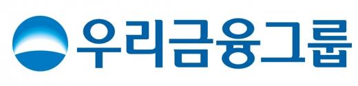 우리금융지주, 신종자본증권 2000억원 발행 성공