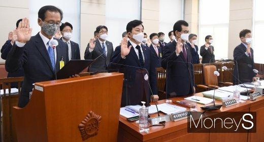 [머니S포토] 2020 국정감사 선서하는 도지사들