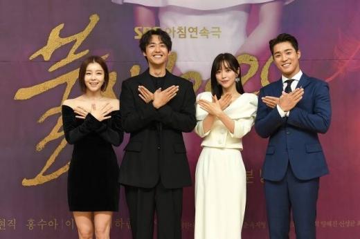 박영린, 이재우, 홍수아, 서하준(왼쪽부터)이 20일 오후 온라인으로 진행된 SBS 새 아침드라마 '불새' 제작발표회에서 포즈를 취하고 있다. /사진=SBS 제공