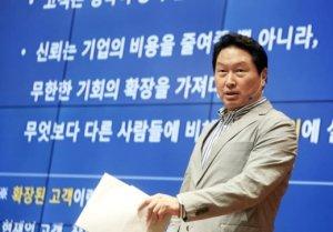코로나 위기 속 통큰 투자… '승부사' 최태원의 반도체 뚝심