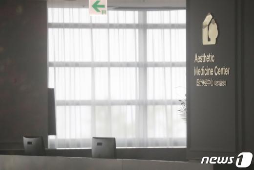 지난해 4월29일 제주 서귀포시 녹지국제병원의 모습. /사진=뉴스1