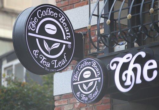 커피빈 본사 이어 한국법인도 매각… 커피는 흥행 보증수표?