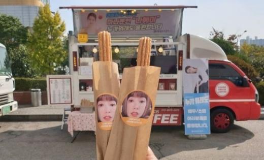 에릭이 나혜미를 위해 간식차를 선물했다. /사진=영트럭 인스타그램