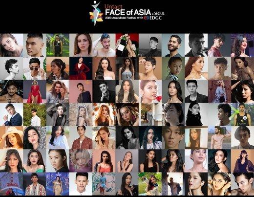 아시아 24개국 패션모델들의 국가대항전 '언택트 페이스 오브 아시아', 25일 1차 결과 발표