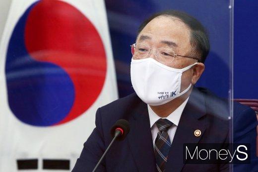 """[머니S포토] 홍남기 """"내수진작, 수출지원·고용개선에 최대한 정책적 추동력 제고"""""""