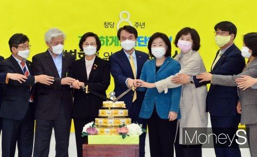 [머니S포토] 정의당 '창당 8주년 기념하며'