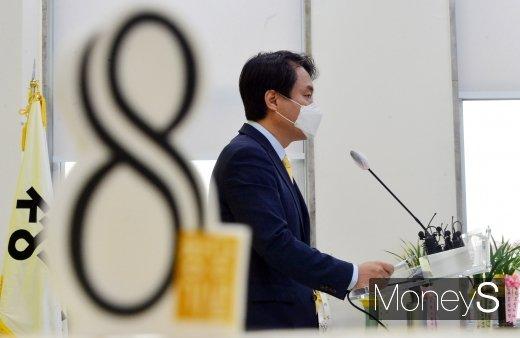 [머니S포토] 김종철 대표, 정의당 창당 8주년 기념식 발언