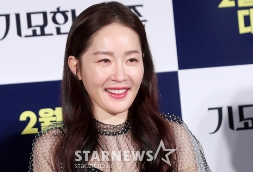 배우 엄지원이 tvN 새 월화드라마 '산후조리원' 홍보요정에 등극했다. /사진=스타뉴스