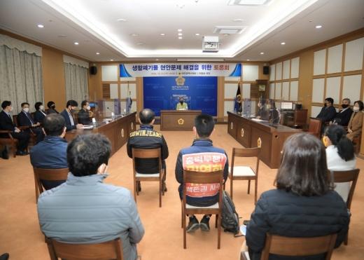 이종호 의원은 21일 생활폐기물 현안문제 해결을 위한 토론회를 개최했다. /사진제공=대전시의회