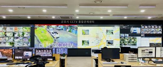 군포시청 CCTV 통합관제센터 디지털 LED 영상표출시스템. / 사진제공=군포시