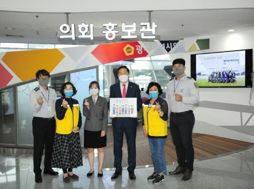 사진=광주광역시 의회