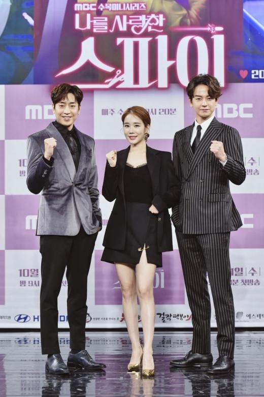 MBC 새 수목극 '나를 사랑한 스파이'(이하 스파이)가 첫방송을 앞두고 있다. /사진=MBC 제공