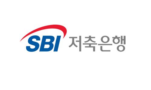 SBI저축은행, '퇴직연금 정기예금 상품' 잔액 1조원 돌파