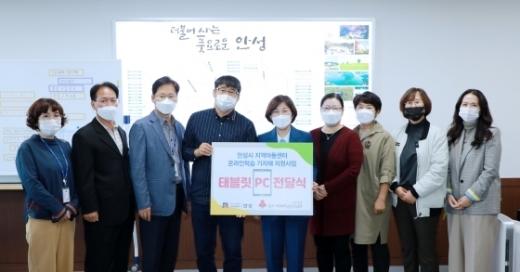 김보라 안성시장(가운데)이 21일 시청 시장실에서 관내 지역아동센터에 태블릿 PC 전달식을 갖고 기념촬영을 하고 있다. / 사진제공=안성시