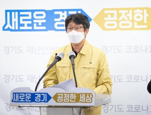 임승관 경기도 코로나19 긴급대책단 공동단장. / 사진제공=경기도