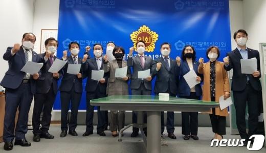21일 대전시의원들이 성명서를 발표하고 중소벤처기업부의 이전을 철회할 것을 촉구했다. /사진=뉴스1