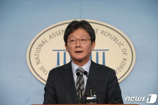 유승민 전 미래통합당 의원.  © News1 박세연 기자