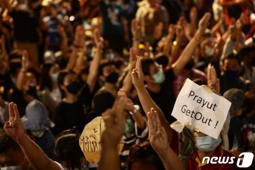 지난 19일 태국 수도 방콕에서 쁘라윳 짠오차 총리 퇴진 등을 요구하는 시위가 벌어지고 있다. © AFP=뉴스1