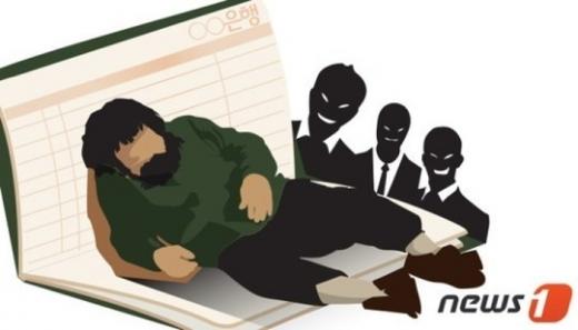 프랑스 '참수 교사' 신원을 40만원에 넘긴 학생 5명이 체포됐다./사진=뉴스1