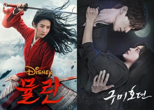 보이콧 아니었나?… '뮬란' 영화 VOD 순위 1위 올라
