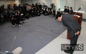 박근희 CJ대한통운 대표, 고개 숙였지만… 대리점 대책은?
