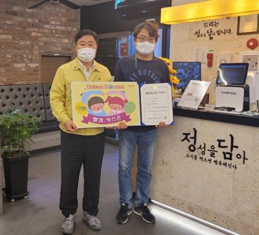 동래구(구청장 김우룡, 왼쪽) 전국에서 처음 추진하고 있는 '명품동래를 위한 웰컴키즈존 지정·운영'사업./사진=동래구