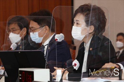 """[머니S포토] 김현미 장관 """"종부세 완화 지금도 충분"""""""