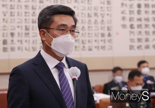 [머니S포토] 법사위 국정감사 업무보고하는 서욱 장관