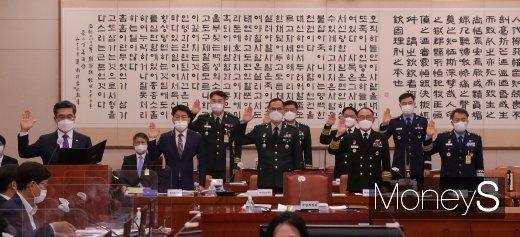 [머니S포토] 국방부·군사법원 등에 대한 국정감사