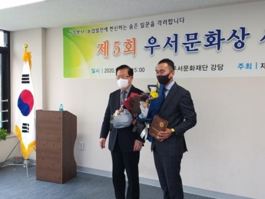 여주시 청년농업인 주상중, 우서문화상 수상. / 사진제공=여주시
