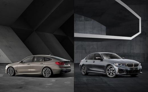 BMW 코리아가 창립 25주년 기념 온라인 한정 에디션 3종을 출시한다고 23일 밝혔다. /사진=BMW 코리아 제공