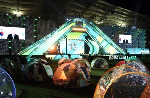 경기도는 행사를 위해 사전 예약제로 현장관람인원을 제한하고, 특별 제작된 콘서트 돔 텐트 250개 동이 2m 간격으로 설치해 관람객들이 사회적 거리두기를 준수해 안전하게 공연을 즐길 수 있도록 했다. / 사진제공=경기도