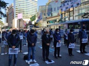"""""""13명 죽었는데 반성 없다니""""… 택배노동자 사태 규탄"""
