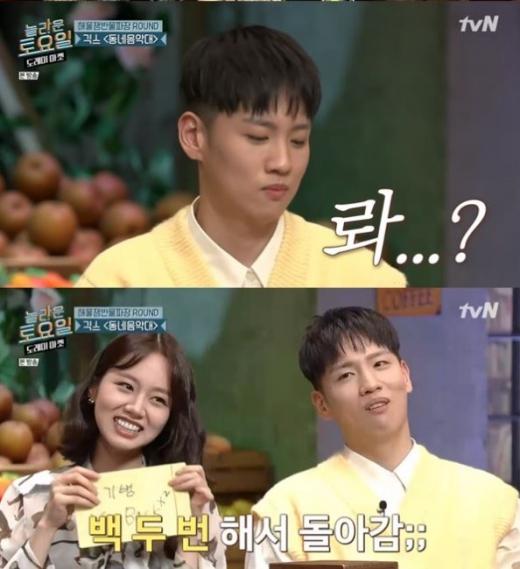 긱스 '동네음악대' 가사에 대한 관심이 높아지고 있다. /사진=tvN 방송캡처