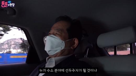 정세균 국무총리가 현대자동차의 수소전기차 '넥쏘'를 타고 출근하고 있다. /사진=국무총리실 유튜브 영상 캡처