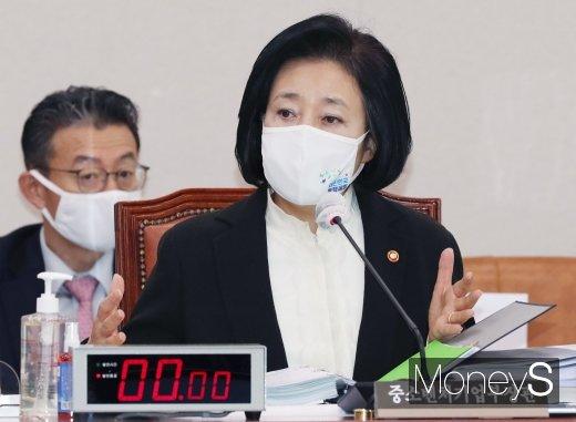 """[머니S포토] 박영선, """"소상공금융공사·소상공전문은행 설립 적극 검토할 것"""""""