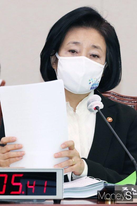[머니S포토] 2020 종합감사, 답변하는 박영선 중기부 장관