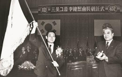 이건희 삼성전자 회장의 1987년 취임식 모습. / 사진=삼성전자