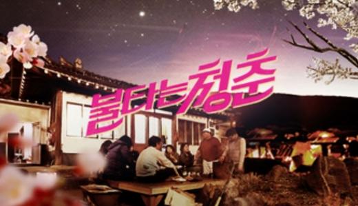 드라마 '펜트하우스' 편성으로 '불타는청춘'이 결방되자 시청자들이 불만의 목소리를 내고 있다. /사진=SBS 홈페이지 캡처