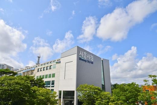 경기 시흥시는 국내 최대 국가산업단지인 반월시화 스마트산단의 '스마트에너지플랫폼' 사업자로 현대일렉트릭 컨소시엄이 선정됐다./사진제공=시흥시