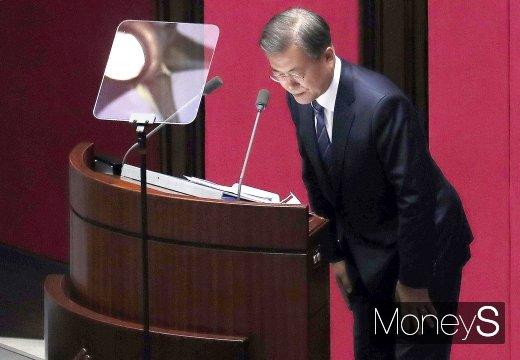 [머니S포토] 2021년 예산안 시정연설 마친 '문재인'