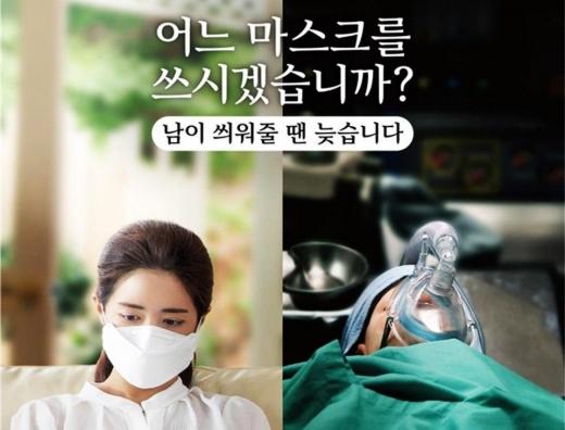 서울시 코로나 포스터 /사진=서울시 제공