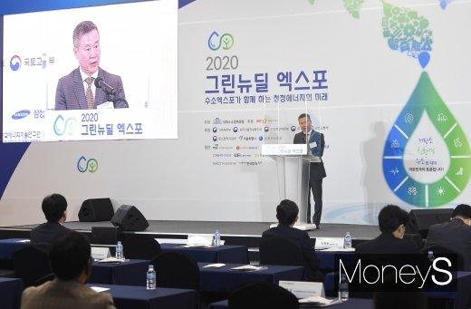 [머니S포토] 2020 그린뉴딜 엑스포 환영사 하는 홍선근 회장