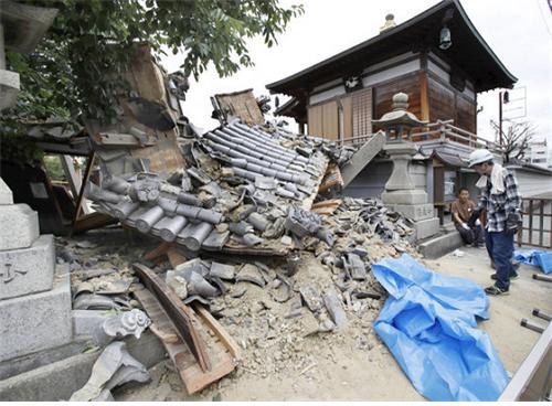 일본 도쿄 인근에서 규모 4.3의 지진이 발생했다./사진=뉴스1