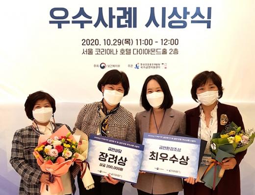오산시 '금연환경조성 최우수기관상' 수상. / 사진제공=오산시